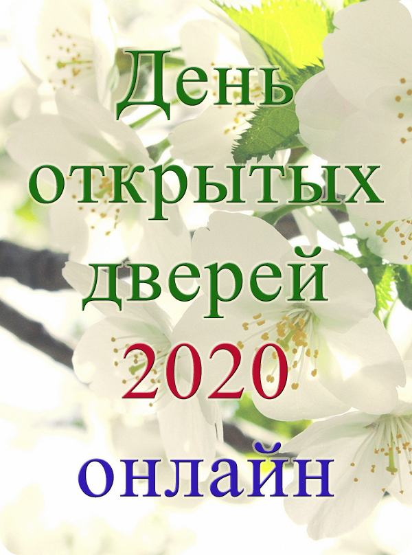 dod20